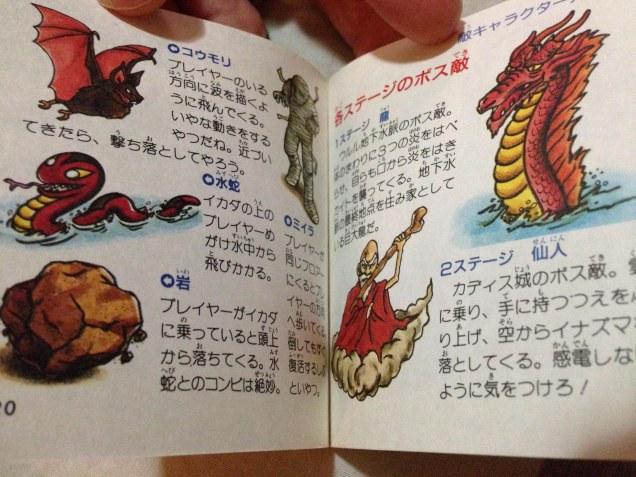 Full colour manual with that classic Konami manual art.