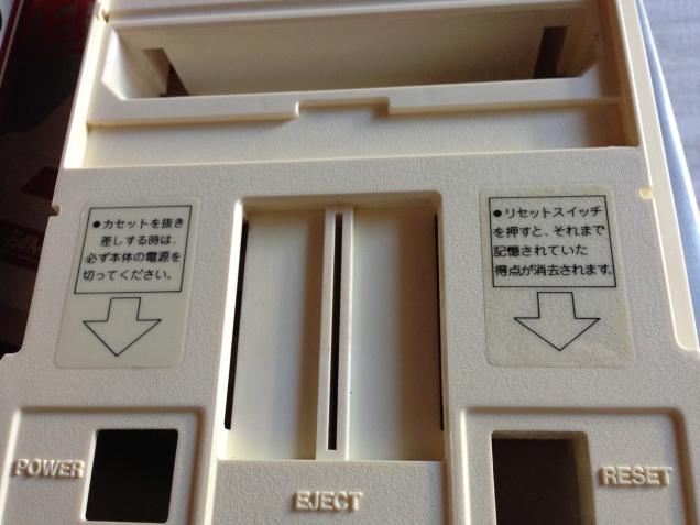 Famicombleach_1507