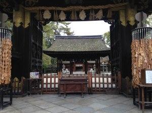 KyotoNintendo2_0020