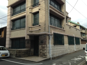 KyotoNintendo_0002