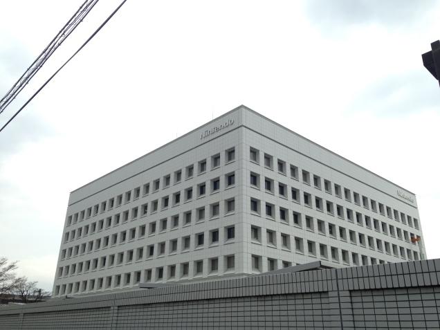 KyotoNintendo_0041