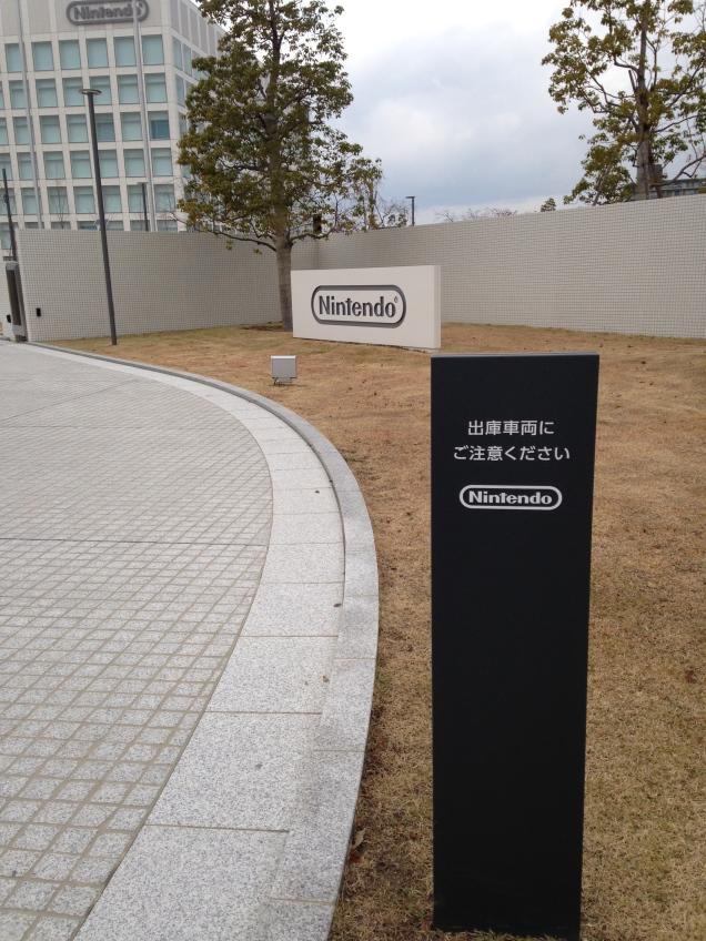 KyotoNintendo_0059