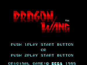 DragonWang.000
