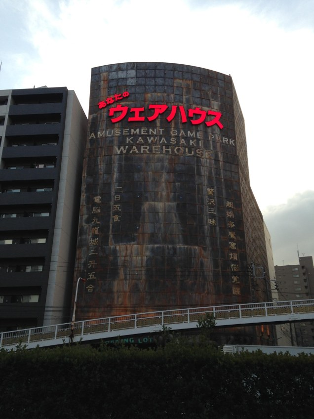 KowloonJapan_1
