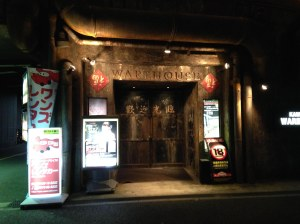 KowloonJapan_2
