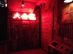 KowloonJapan_9727