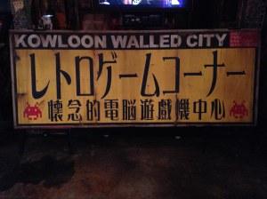 KowloonJapan_9741