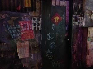 KowloonJapan_9742