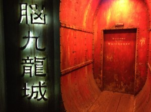 KowloonJapan_9830
