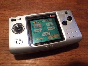Nintendo Sega Japan! – Page 4