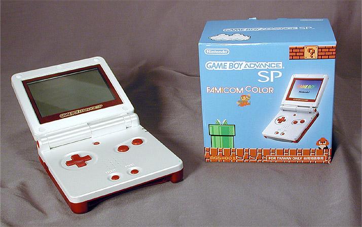 Game Boy Advance | Nintendo | FANDOM powered by Wikia